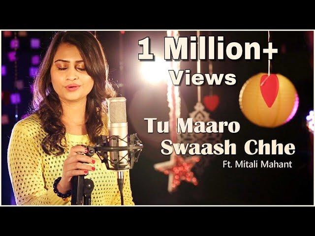 Tu Maaro Shwaas Chhe - Ft.Mitali Mahant | Jay Mahant | Popular Gujarati Love Songs | The Original