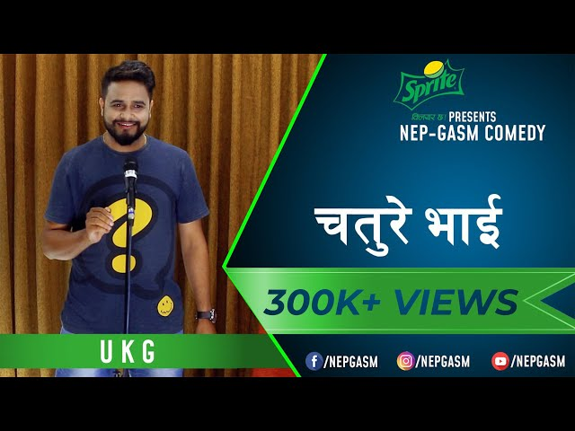 Chature Bhai ( चतुरे भाई ) | Nepali Stand-Up Comedy | UKG | Nep-Gasm Comedy