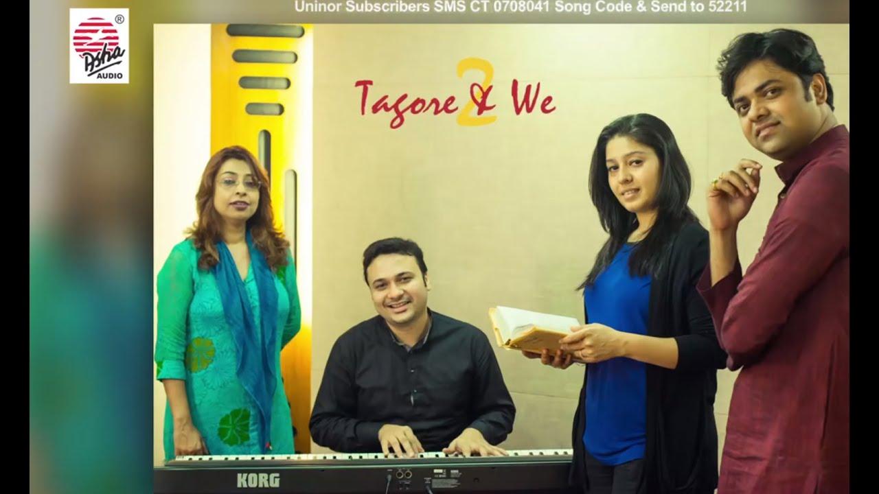 Sunidhi Chauhan Rabindra Sangeet