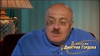 Бендукидзе: С Путиным и Медведевым я напрямую контактировал