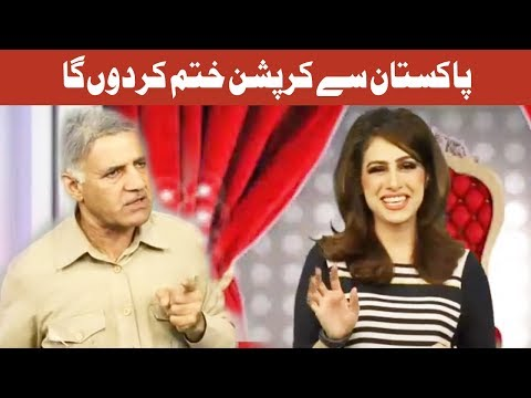 Q K Jamhuriat Hai - 27 May 2018 - 24 News