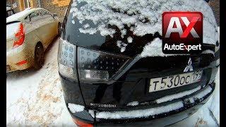 Mitsubishi Outlander XL Стоит ли брать Московский АВТОХЛАМ?