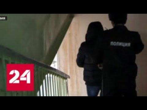 На чем башкирский полицейский крупное состояние? - Россия 24