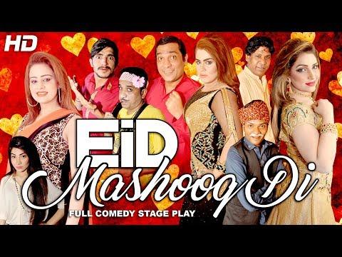 EID MASHOOQ DI (FULL DRAMA) - 2018 NEW PAKISTANI COMEDY STAGE DRAMA (PUNJABI) - HI-TECH MUSIC