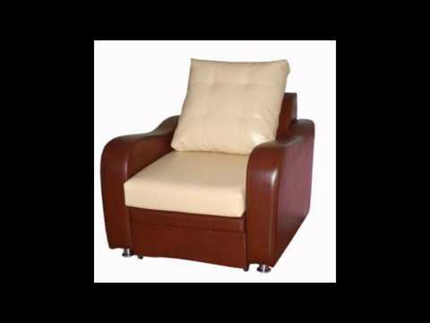 Кресло кровать купить в липецке