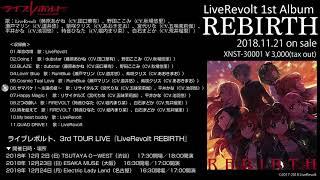 『ライブに革命を』をテーマにバディ2人1組のユニットでライブ活動を行...