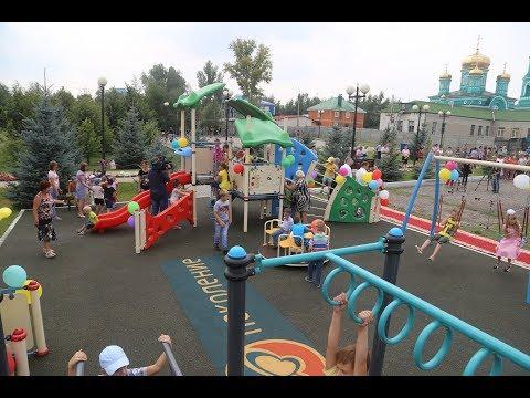 В Белгородской области появились ещё две детские площадки