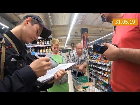 вызвали полицию, оштрафовали магазин на 300 тысяч Ч.2