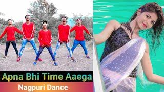 apna-bhi-time-aayega-new-nagpuri-sadri-dance-2019-bsb-crew-jamshedpur-santosh-daswali