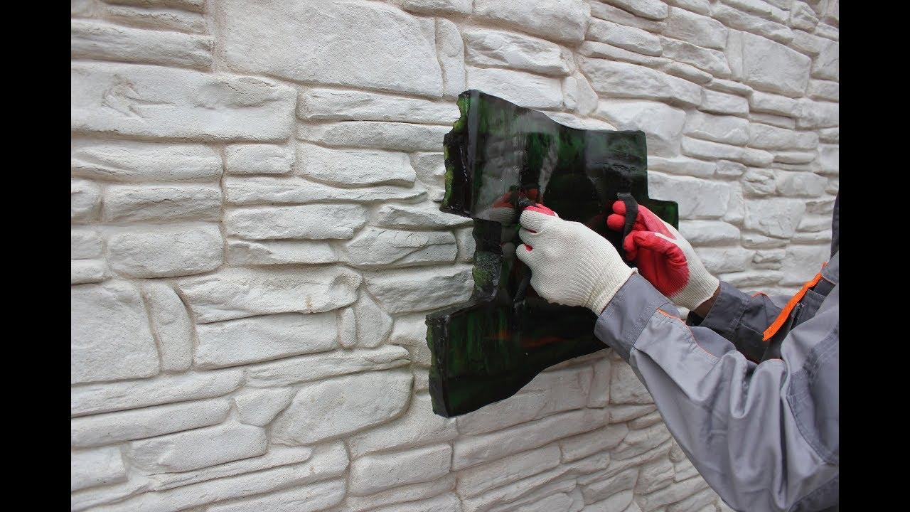 Имитация камня цементным раствором купить дробилку для бетона промышленную