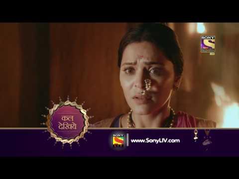 Peshwa Bajirao – पेशवा बाजीराव – Episode 75 – Coming Up Next