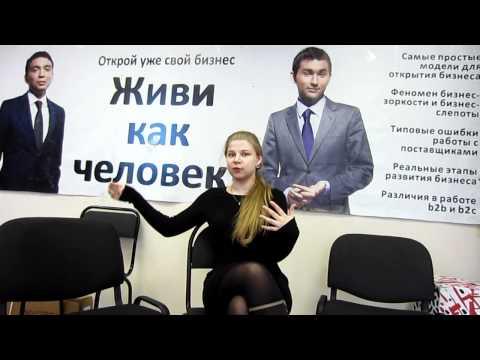 Что же Катя делает с детьми   БМ Казань