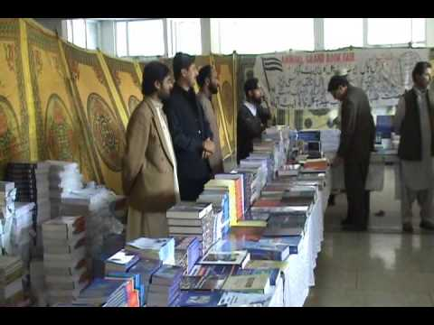 Book Fair in Ayub Medical College Abbottabad
