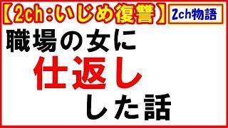 チャンネル登録お願いします!↓↓ https://goo.gl/XTBqmf 関連動画 ―――――...