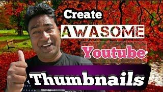 كيفية إنشاء المهنية المصغرة يوتيوب أشرطة الفيديو !! مجانية وسهلة