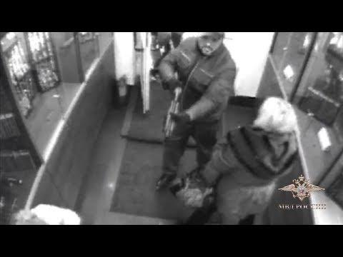 Кассиру коммерческого банка предъявлено обвинение в совершении серии разбойных нападений