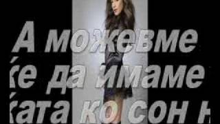 Elena Risteska A mozevme+Lyrics