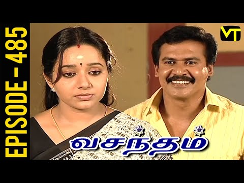 Vasantham Episode 485