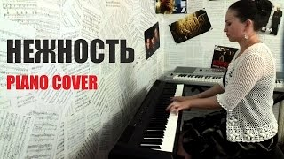 а. Пахмутова- Нежность (PIANO COVER)