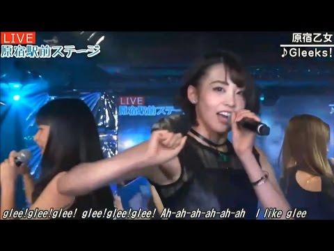 20161124 AbemaTV 原宿駅前ステージ#26 原宿乙女『Gleeks!』