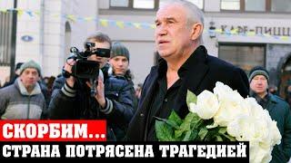 ГОСПОДИ! ТОЛЬКО ЧТО... Скончался известный Российский Актёр   СТРАНА ПОТРЯСЕНА!!!