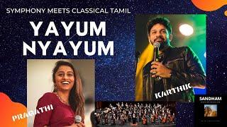 Yayum Nyayum, Symphony Meets Tamil with Karthik & Pragathi, யாயும் ஞாயும் யாராகியரோ