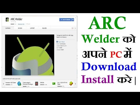 How to install ARC welder on pc  install arc welder on chromebook  run android apps on pc