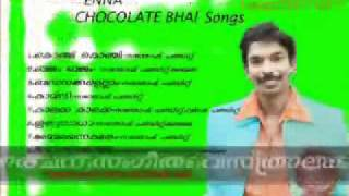 MUSIC IS THE NAME OF LOVE - by SANTHOSH PANDIT - NEW POP STAR TO ENGLISH.flv