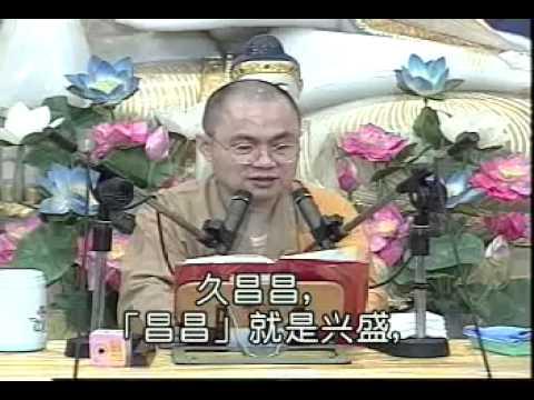 慧律法師《永嘉大師證道歌註》13 - YouTube