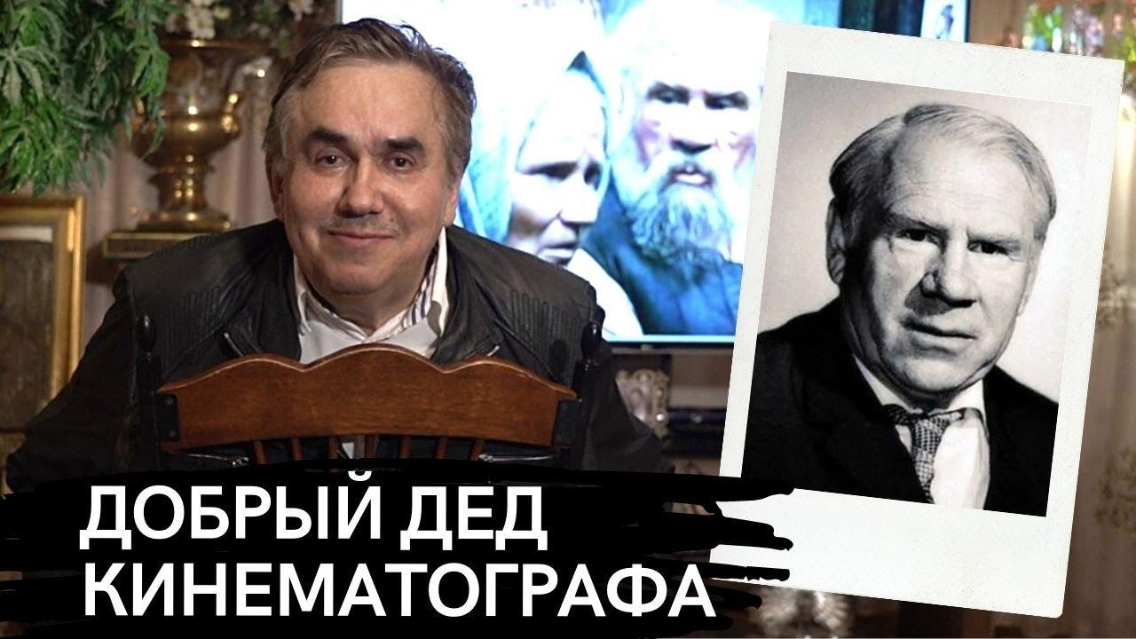 300 ролей Ивана Рыжова