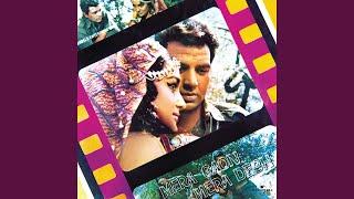 Apni Prem Kahaniyan (Mera Gaon Mera Desh / Soundtrack Version)