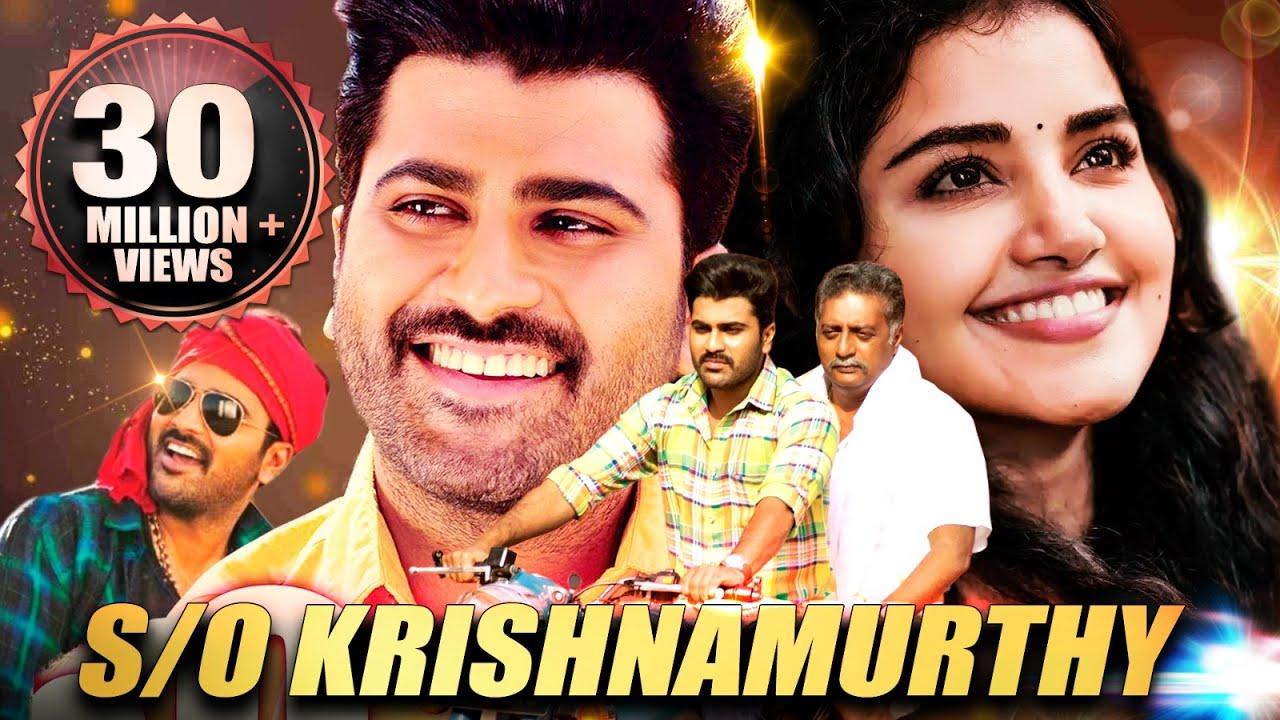 देखिए साउथ हीरो शरवानंद की सबसे बड़ी ब्लॉक्बस्टर मूवी  'सन ओफ़ क्रिश्नमुर्थी'