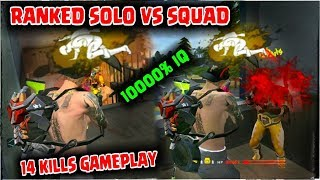 RANKED SOLO VS SQUAD 14 KILLS PRO LOBBY GAMEPLAY // GARENA FREE FIRE !!!