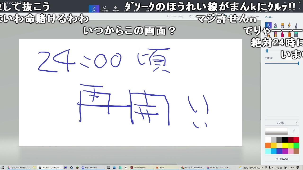 かとマス、うんこちゃん長時間休憩のコメント(ゴールド帯)【2021/09/27】