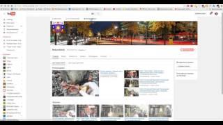 Как изменить категорию каналов в Ютубе (YouTube) и категорию каждого отдельного видео .(Самое полное и подробное описание как изменить категорию каналов на Ютубе и категорию каждого отдельного..., 2015-12-08T15:56:13.000Z)