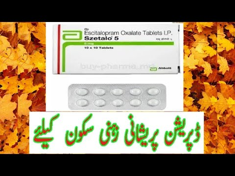 escitalopram-oxalate-tablets-5-mg,-10-mg-,-20-mg-||-uses-side-effects-and-contraindications-in-urdu