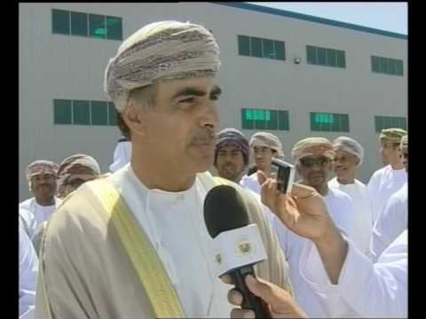 GIPI Grand Opening on Oman TV