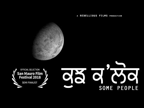 Kuj K Lok (Some People) - Short Film - Rebellious Films
