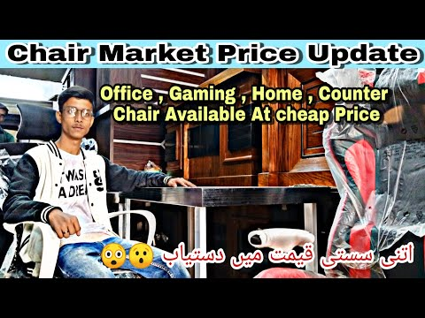 Chairs And Table Market Karachi I Office , Gaming , Study , Counter Chairs Available at Cheap Price