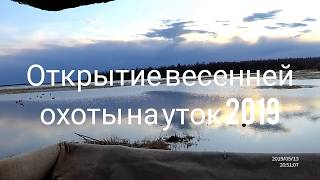2019-duck-hunting-yakutia