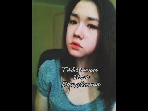 Эвалар Турбослим® Диетический коктейль - отзывы