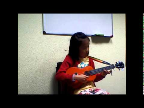 Ukulele  Jane  Waltzing Matilda  A to G Music School  Sutton  Teacher  Lessons