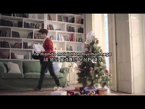 EXO (엑소) - Miracles in December (12월의 기적) Karaoke