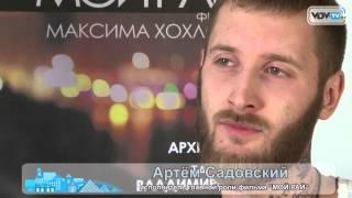 В Витебске сняли фильм