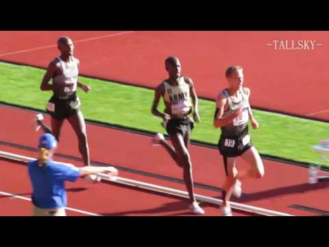 USA 2016 Olympic Trials: Former Oregon Duck Galen Rupp Qualifies in Men's 10,000m