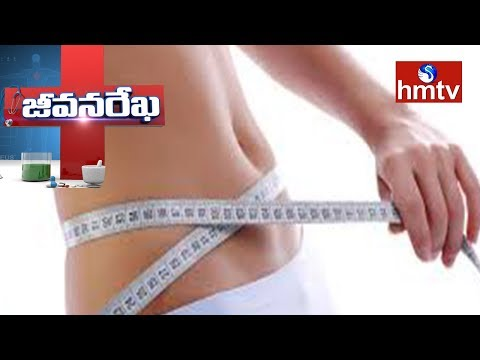 Weight Loss Treatment By Slimming Expert Harini | Feliz Health Care Center | HMTV