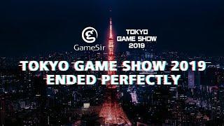 GameSir | Tokyo Game Show 2019