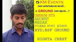 SSC GD 5km Running Events Ground Report in Telugu//Devendar lifeguru