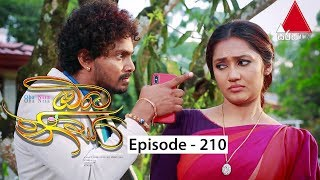 Oba Nisa - Episode 210 | 28th January 2020 Thumbnail