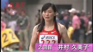 出場選手 1回目 2回目 3回目 4回目 5回目 6回目 井村 久美子 6m31(+2.0)...